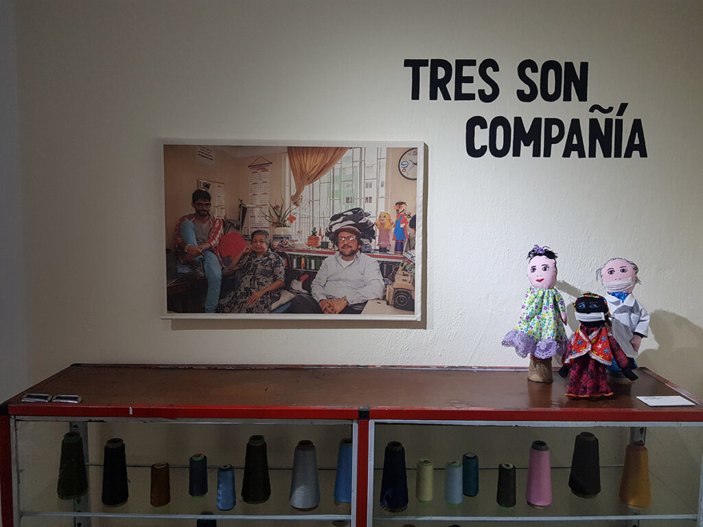 IDPC---Museo-de-Bogotá-Exposición-Adentro salas1